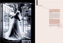 Magazine DPS